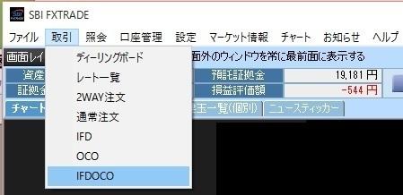 20151002_IFDOOCO01.jpg