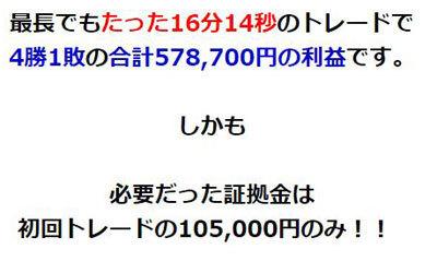 FX-Binary02.jpg
